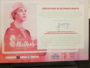 Crea-PI recebe certificado pela implantação do Programa Mulher
